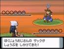 【作業用BGM】ポケモン DPPtトレーナー戦