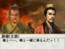 【歴戦文化祭】夷陵大戦、その暁 ~関羽