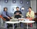 平成極楽オタク談義 「ロリコン事情」 1/3