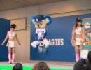 07.10.14 CS第1ステージ二日目 D-STAGEのドアラ 5/6 ダンスショー前半