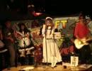 南ピル子Live at Loft Plus One 2009 メ