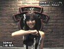 加藤雅美のGAGAGAセクシーポーズ