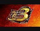 【PSP】 モンスターハンターポータブル 3rd OP 【HD化】