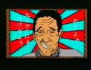 任天堂公式ビデオ マリオペイント