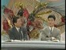 西成暴動 1990年