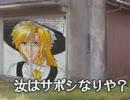 【東方有頂天】 汝はサポシなりや? Game3-3