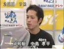 からつSGチャレンジSP動画-27  中島孝平 勝利者IV   2日目第7R(J1pt)