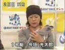 からつSGチャレンジSP動画-31今垣光太郎勝利者IV   2日目第11R