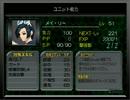 【MUGEN】 MUGEN STORIES INFINITY 第97話Bパート