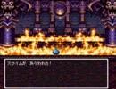 【100分間耐久】ドラゴンクエスト3 戦闘のテーマ SFC版