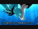 「深海少女」を歌ってみた【グリリ】