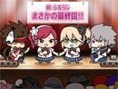 """ブレイブルー公式WEBラジオ """"続・ぶるらじ"""" 第13回予告"""