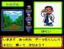 【メダロット3PC】変幻自在にゆっくり最強を目指す2【ゆっく...