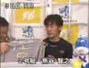 からつSGチャレンジSP動画-40魚谷智之 勝利者IV   第11R