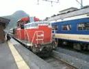 迷列車で行こう!山形県鉄道編快速左沢線の謎試作。