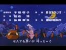 独断で選ぶ アニソン良曲集 番外編1 和み系+ワタル祭り  by俺(33)