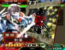 三国志大戦3 香港プレイヤーが霸者を目指す その5