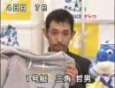 からつSGチャレンジSP動画-46三角哲男 勝利者IV  4日目第7R(J1pt)
