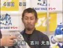 からつSGチャレンジSP動画-48 吉川元浩 勝利者IV  4日目第9R