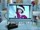 B'z  いつかのメリークリスマス ニートver.