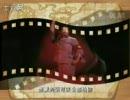 中國共軍演唱 海賊王OP1(One Piece OP1)