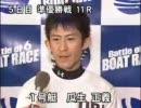 からつSGチャレンジSP動画-60瓜生石渡勝利者IV  準優第11R