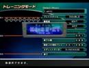 【DDR EDIT】KI・SE・KI (DDR edit) / NEWAGE 【DP】