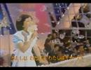 堀江美都子 1978