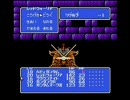 ナイトガンダム物語3 伝説の騎士団 第9回