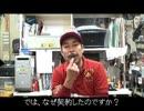 ウンコちゃんの家具屋さんインタビュー