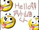 Hello!! 内小山田くん
