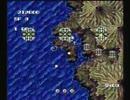 PCエンジン テラクレスタⅡ (1992)