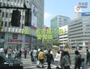 日本全国 都会度ランキング 35→1位