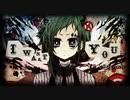 【GUMI】ポーカーフェイス【オリジナル曲PV付】