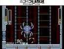 ロックマンX 放送⑫
