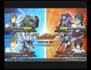 EXTREME VS G@ 【V2】