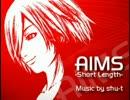 【歌ってみた】 AIMS -Short Length- 【リュンカ】