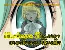 【ニコカラ】【鏡音リン・レン】trick and treat【PV】_on