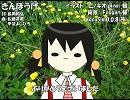 【ユキ】きんぽうげ【カバー】