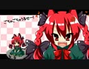 【東方】ゴチャゴチャうるせー!【猫いて