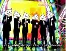 【うんこちゃんの】6ポケOP『やんよ』【ハモネプ】