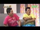 【沖縄国際映画祭3rd】Laugh&Peace ラフピー 沖縄国際映画祭への道 紹介VTR#13