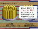 【ロマンシングサガ3】SFC全盛期のゲームで脱ゆとりを目指す(part48)