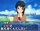 【novelsm@ster短編】絵理ちゃんの初恋
