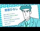 【みんなの】カッコカワイイしんちゃん【発想】