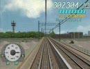 電車でGO! FINAL Win版 中央線下り 快速 #1 立川-高尾間 音入れ替え+