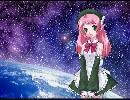 【桃音モモ】水の星へ愛をこめて【UTAUカ