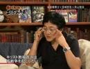 博士も知らないニッポンのウラ 第9回 Guest:町山智浩