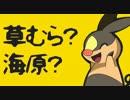 【ピュイ】ポケモシカ歌ってみた【酔っ払
