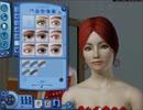【Sims3】毎回増改築しないと呪われる字幕